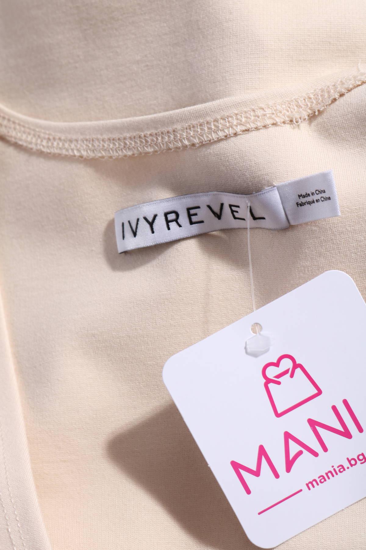 Парти рокля IVYREVEL3
