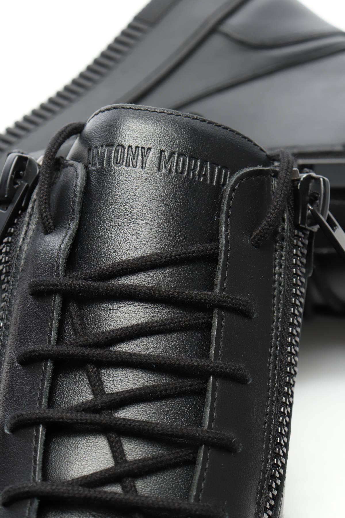 Спортни обувки Antony Morato4