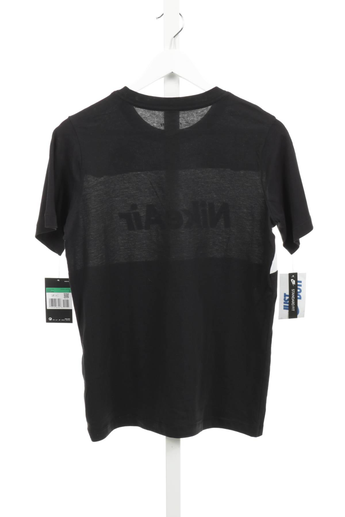 Детска тениска NIKE2