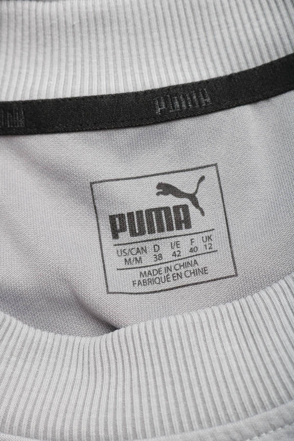 Блуза PUMA3