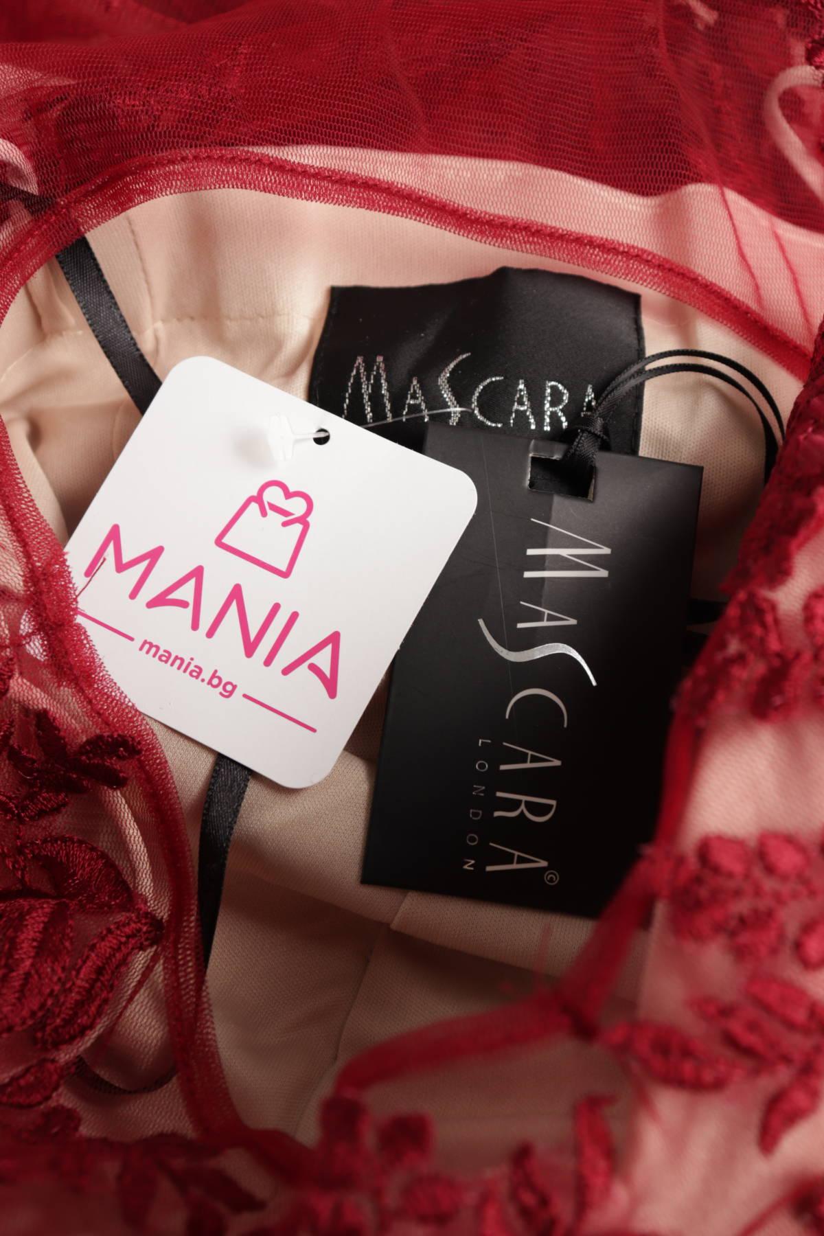Официална рокля MASCARA LONDON3