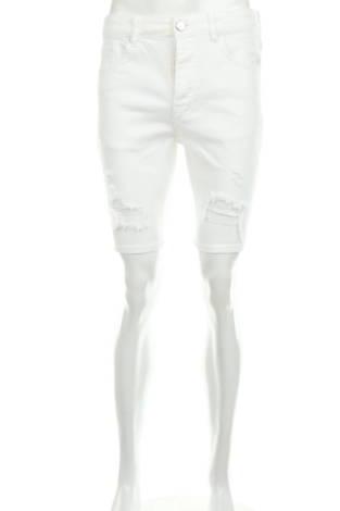 Къси панталони GYM KING