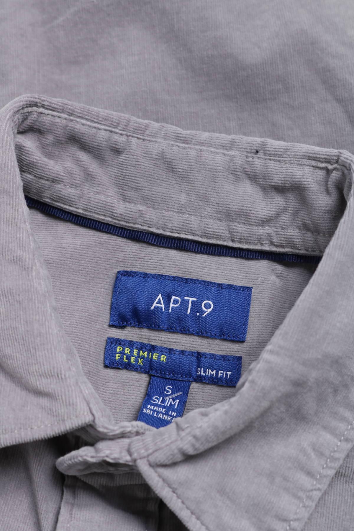 Спортно-елегантна риза Art.93